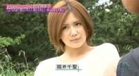 satoyama_13_11.jpg