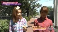 satoyama_13_2.jpg