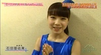 satoyama_18_14.jpg