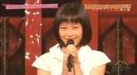 satoyama_18_24.jpg