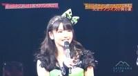 satoyama_18_30.jpg