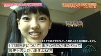 satoyama_18_34.jpg