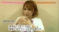 satoyama_18_39.jpg