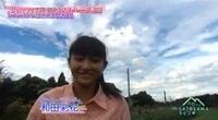 satoyama_18_4.jpg