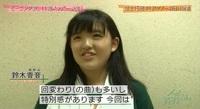 satoyama_18_41.jpg