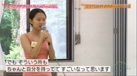 satoyama_18_46.jpg