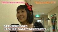 satoyama_18_47.jpg