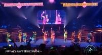 satoyama_18_48.jpg