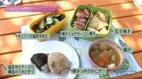 satoyama_19_14.jpg