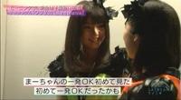 satoyama_19_25.jpg
