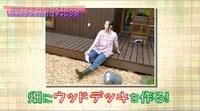 satoyama_19_3.jpg