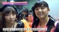 satoyama_19_30.jpg